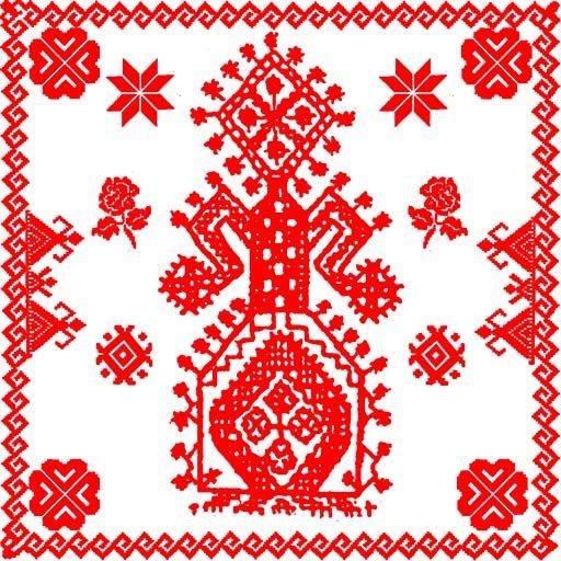 Сакральна Україна